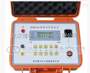 绝缘电阻测试仪|10KV数字兆欧表|吸收比、极化指数-博宇电力探伤设备