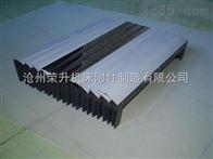 齐全数控机床导轨防护罩生产厂家,数控机床导轨防护罩制作流程,数控机床导轨防护罩