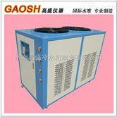 吹塑专业冷水机10匹风冷冷水机