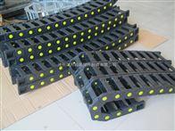 齐全机械穿线尼龙塑料拖链价格,机械穿线尼龙塑料拖链材质,机械穿线尼龙塑料拖链直销