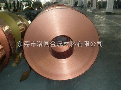 江西镀镍c5210磷铜带|零售1/2H磷铜带