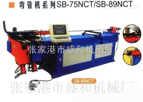 弯管机,自动液压弯管机,液压弯管机,自动弯管机