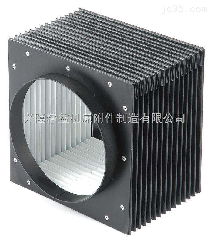 立式型磨数控机床专用风琴式防护罩厂商
