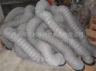 齐全机床圆形通风伸缩管技术参数,机床圆形通风伸缩管,机床圆形通风伸缩管
