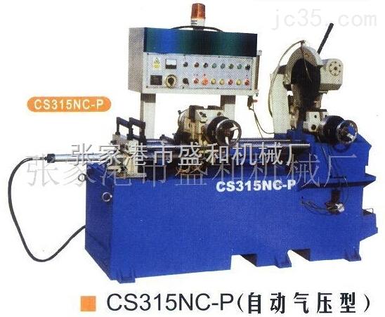 全自动切管机,切管机 电动,切管机价格,切管机 钢管