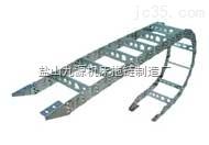 德阳钢制拖链技术先进,广元钢铝拖链独家