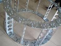 TL系列莱芜钢制拖链制作专,钢拖链价格