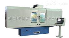 MK7132A数控卧轴矩台平面磨床