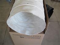 齐全专业耐磨水泥伸缩布袋,专业耐磨水泥伸缩布袋价格,专业耐磨水泥伸缩布袋直销