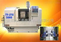 TY-ZTX5060型数控铣端面钻中心孔机床