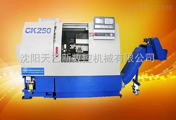 CK250数控车床