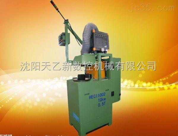 QDP-JRJ型感应加热机