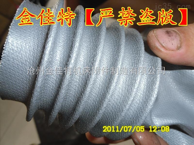 耐酸碱气缸伸缩防尘罩