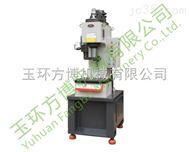 FBY-E系列精密分体式单柱液压机、C型单臂液压机