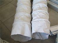 齐全水泥厂除尘伸缩布袋质量,水泥厂除尘伸缩布袋材质,水泥厂除尘伸缩布袋