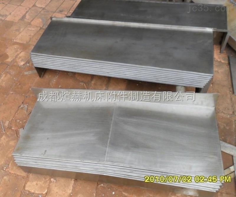 专业生产机床伸缩护板产品图片