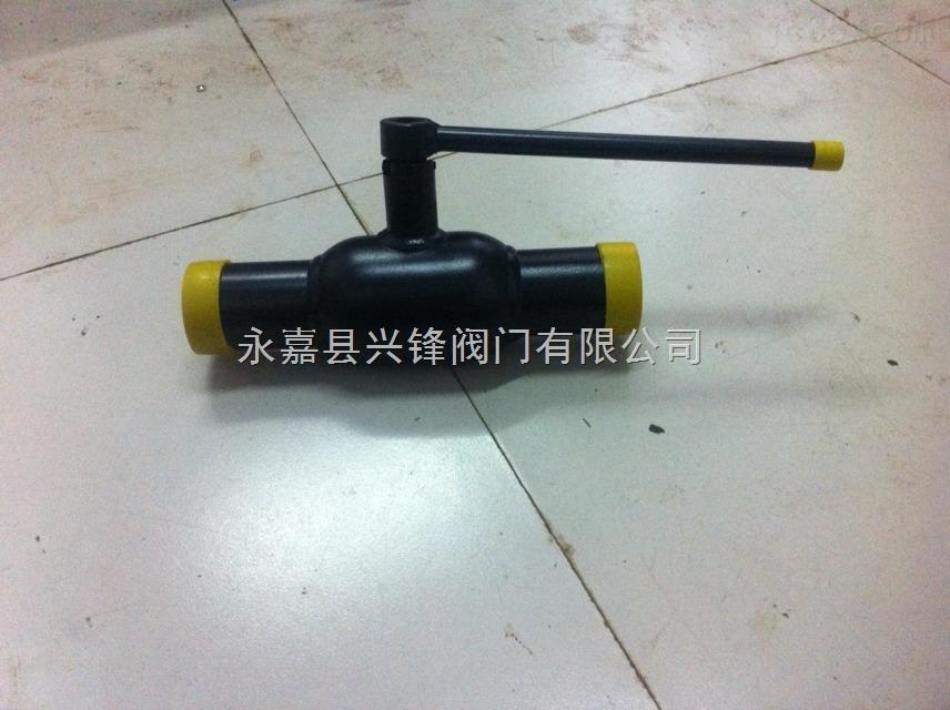 手动全焊接球阀DN65