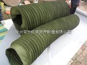 专业生产耐磨损伸缩帆布水泥布袋