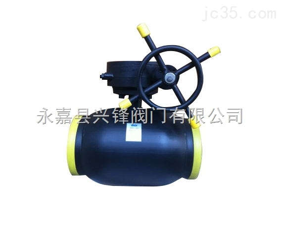 q361f-16c dn350 供暖蜗轮法兰全焊接球阀图片