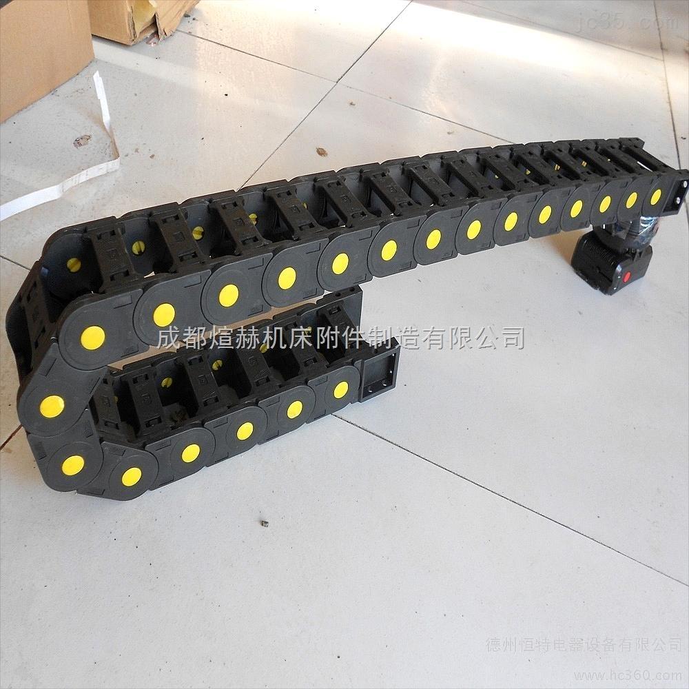 尼龙拖链规格型号参数产品图片