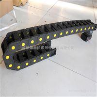 供应桥式工程塑料拖链 全封闭尼龙拖链 型号齐全