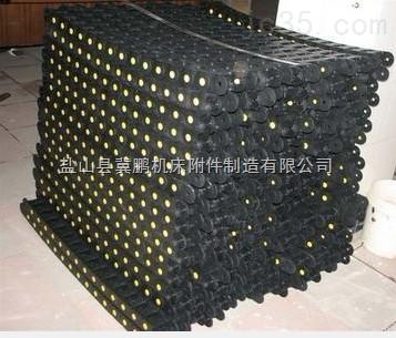 湖南80*350电缆保护链