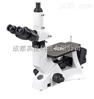 成都倒置金相显微镜型号