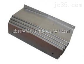 齐全 不锈钢伸缩防护罩厂家/价格产品图片