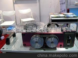 广州华一代理直销--原装现货台湾赛福SKD精密间歇分割器