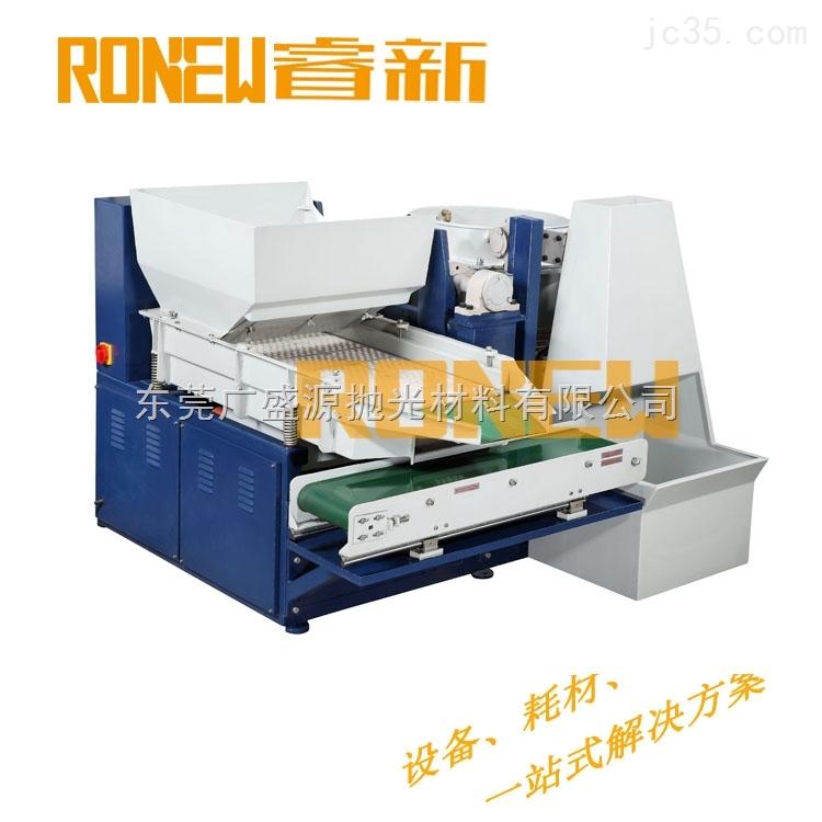 东莞供应新款全自动流动光饰机 替代人工打磨自动流动抛光机