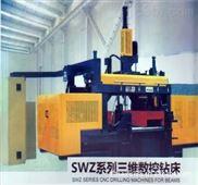 供应:供应三维竞技宝钻床 H型钢钻孔生产线 三维钻