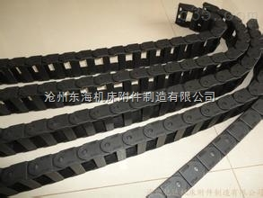 机械板车加固型工程尼龙拖链