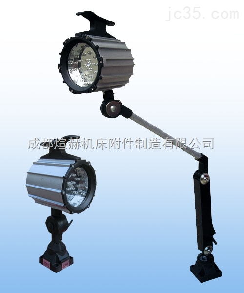 新型-24v/220vJL50B卤乌泡车床照明灯产品图片