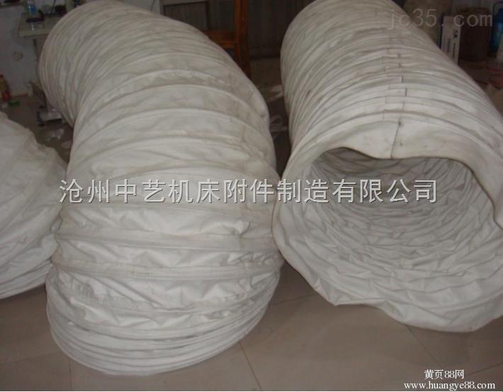 纯白色水泥帆布筒