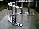 钢制油管保护链