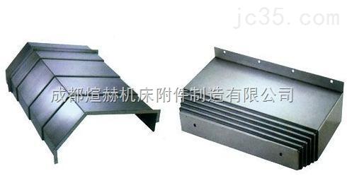 钢板、不锈钢机床导轨防护罩产品图片
