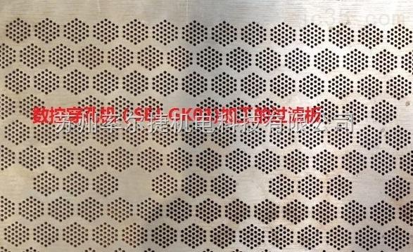 过滤板孔加工数控电火花穿孔机加工机床