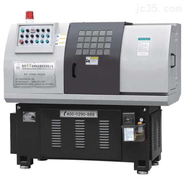 DY0640半自动机床