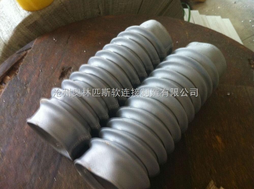 双层钢丝圈硅胶布布软连接【耐高压、耐高温】