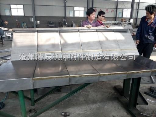 齐全-宁波机床钢板防护罩
