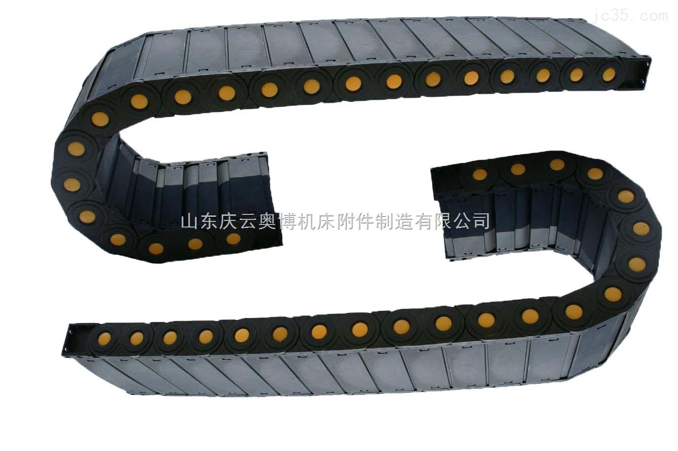静音塑料拖链  桥式电缆拖链 工程塑料拖链