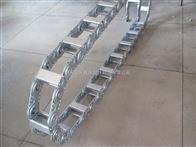 供应】运卷车钢铝链条