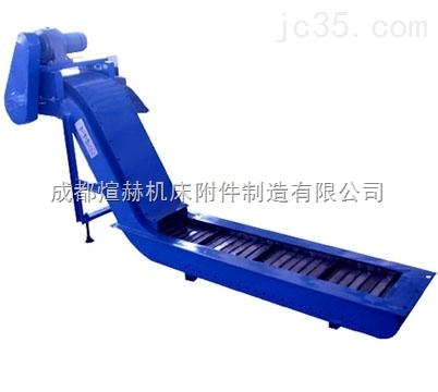 链板式排屑器生产基地产品图片