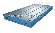 铸铁平台,铸铁平板,T型槽平板,T型槽工作台,检验平台,机床工作台