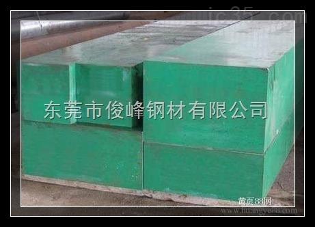 供应宝钢 35CrMo钢板~铬钢--热轧钢板