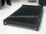 【加工】防尘折布风琴防护罩