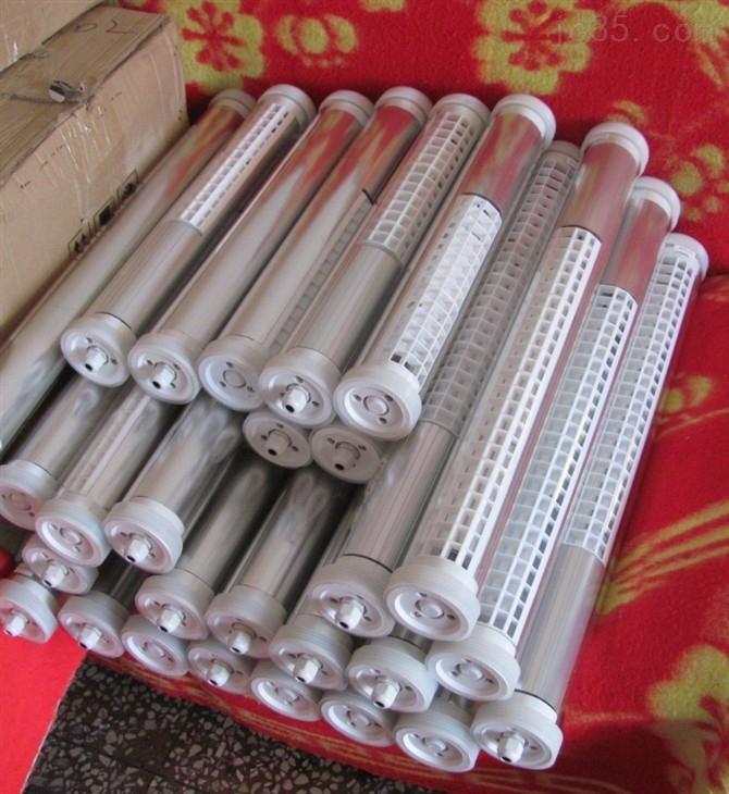 机床工作灯防水荧光灯