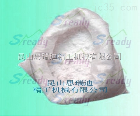 上海昆山振动研磨机离心抛光机用清洗剂 脱脂剂 除油粉