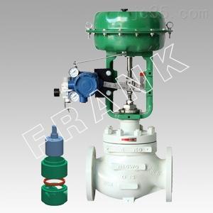进口气动保温调节阀、进口夹套调节阀、进口油用调节阀