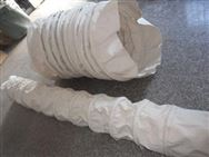 環保設備散裝機除塵伸縮袋